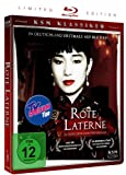 Image de Rote Laterne - Raise the Red Lantern [Blu-ray] [Import allemand]
