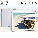 オクタコア9.7インチのタブレットpc lteのアンドロイド携帯電話5 . 1 . 3 gのsimカードスロットカメラ4 gbのラム8.0mp ips 2560 x 1600 gps pcs(白い)