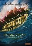 El Arca Rusa [DVD]