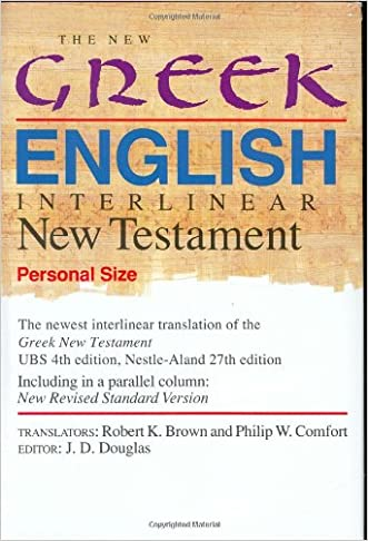 The New Greek-English Interlinear New Testament (Personal Size)