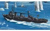 1/700 ウォーターライン No.444 日本海軍駆逐艦 雪風 1945