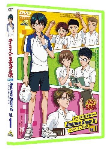 テニスの王子様 OVA ANOTHER STORY?~アノトキノボクラ Vol.1 [DVD]
