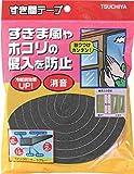 槌屋 すき間テープ ダークグレー 幅15X高さ10mmX長さ2m SKU-001