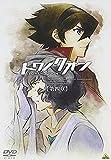 トワノクオン 第四章[DVD]