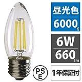【エジソン東京】 シャンデリア用 LED フィラメント電球 E26 口金 6W 昼光色 6000K クリアガラス PSE