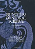 Principles of Neural Science (0838577016) by Eric Kandel