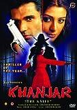 Khanjar [DVD] [2007]