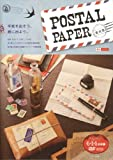 POSTAL PAPER 素材集 (design parts collection)