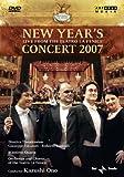 echange, troc Concert Du Nouvel An 2007