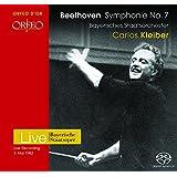 ベートーヴェン:交響曲第7番 (Beethoven: Symphony No.7)