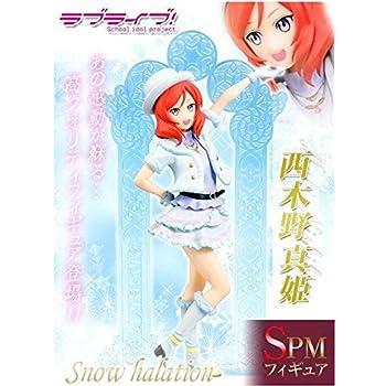 ラブライブ! SPMフィギュア 西木野真姫 Snow halation