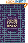 Chinese Lattice Designs (Dover Pictor...