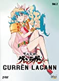 echange, troc Gurren Lagann - Part 2 [Import anglais]