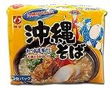 沖縄そば かつお昆布だし 袋麺 5食パック 沖縄土産で人気の沖縄そば!沖縄限定!