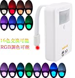 Bonlux LEDセンサーライト 夜灯 便座防水 ライト 16色を変換できる!トイレ用(電池式)