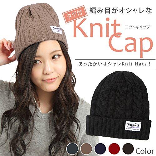 編み目がオシャレなニットキャップ 5色カラー