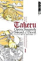 takeru SUSANOH 魔性の剣より 英語版