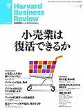 Harvard Business Review (ハーバード・ビジネス・レビュー) 2012年 07月号 [雑誌]