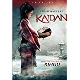 Kaidan [Import]by Kumiko As�