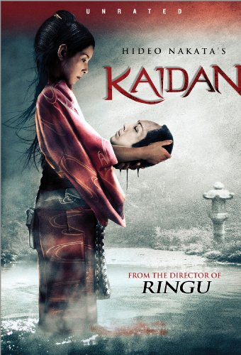 51apd%2B0kb1L Kaidan (2007) review