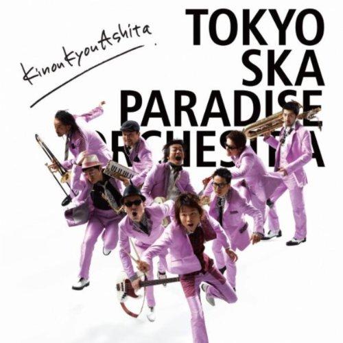 """トーキョースカ メドレー Live at Zepp Tokyo (2009/05/09 """" PARADISE BLUE TOUR FINAL """" )"""