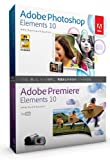 Adobe Photoshop Elements 10 & Premiere Elements 10 日本語版 Windows/Macintosh版