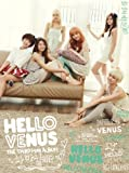 Would You Like Some Tea by HELLOVENUS