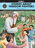 Stories About Freedom Fighters 5 in 1 Series (English and Telugu Edition)