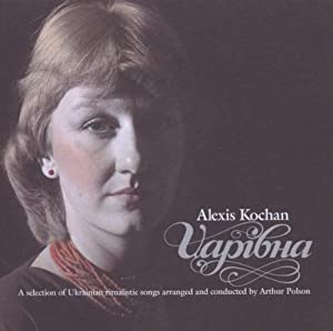 Ukrainian Songs by Olesia