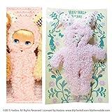 Blythe  ミディ ブライス ドリーウェア 「Hug-able-ハガブル」ラビット(ピンク)