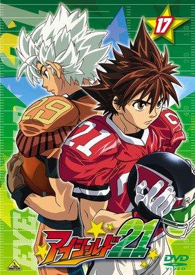 アイシールド21 DVD-BOX
