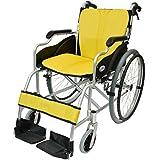 ケアテックジャパン 自走式 アルミ製 折りたたみ 車椅子 ハピネス イエロー(レモン色) CA-10SU