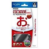 空気ゼロ ピタ貼り for PlayStation Vita