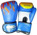 ボクシング グローブ 子供用 女性 選べる カラー メッシュ素材 通気性 快適 蒸れない 練習 ボクササイズ (ブルー)