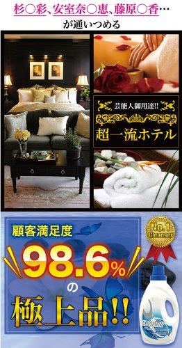 ◆あのダ●ニーを超えた!?今この瞬間ネットで最も売れてる幻の洗剤!芸能人御用達!超一流ホテルで開発された『EMBRY(エンブリー)』