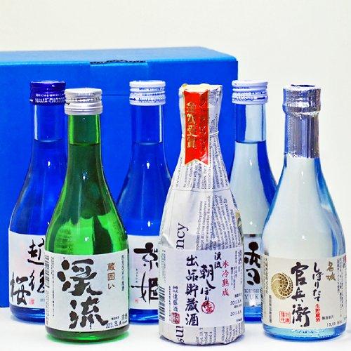 飲み比べセット 飲みきりサイズ!日本酒好きが選んだ激ウマ6本飲み比べセット(300ml×6本)