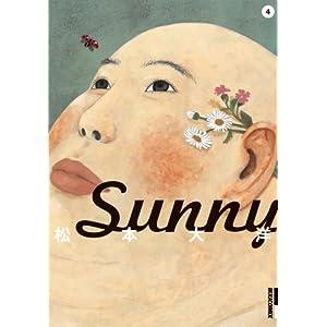 Sunny 4 (IKKI COMIX)