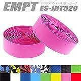 EMPT(イーエムピーティー) EVA ロード用 バーテープ ES-JHT020 クッション製に優れたEVA製バーテープ ロード ピスト ドロップハンドルバーテープ ※エンドキャップ、エンドテープ付属 (桃(ピンク))
