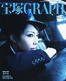 宝塚 GRAPH (グラフ) 2012年 10月号 [雑誌]