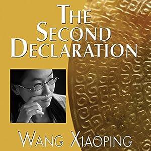 The Second Declaration | [Wang Xiaoping]