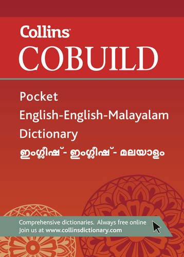 Collins Cobuild Pocket English-English-Malayalam Dictionary (Collins Cobuild Pocket Diction) (English and Malayalam Edition)