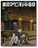 Amazon - 東京マグニチュード8.0 (初回限定生産版) 第3巻 [BD] [Blu-ray]