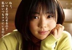 倉科カナ koganeyuki [DVD]
