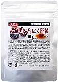 (90日分)人気の超熟黒にんにく卵黄黒酢入り 90粒にんにくエキス