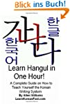 Learn Hangul in One Hour: A Complete...