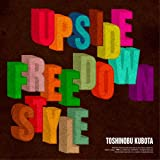 Upside Down/Free Style(初回生産限定盤)(DVD付)