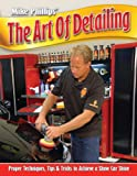 img - for Mike Phillips' The Art of Detailing book / textbook / text book