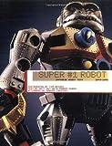 Super #1 Robot: Japanese Robot Toys, 1972-1982