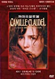 CAMILLE CLAUDEL (IMPORT-ALL REGION) A FILM BY BRUNO NUYTTEN