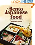 Bento Japanese food : Typical japanes...